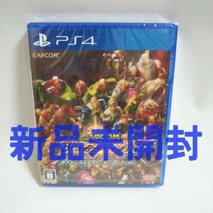 PS4 カプコン ベルトアクション コレクション
