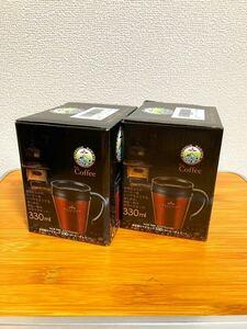 パール金属 マグカップ×2個セット コーヒーチェリー 330ml カフェマグバリスタ HB-3986