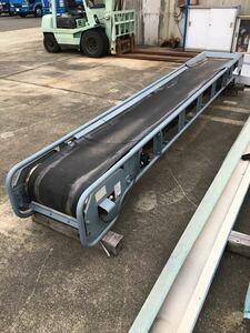 日工製 ベルトコンベア 長さ4m 幅450mm 引き取り限定 愛知県発