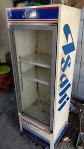 アサヒ 冷蔵ショーケース SANDEN サンデン ジャンク扱い