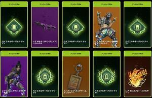 APEX Legends モンスターエナジー コラボ 引換コード50缶分全て オクタン レイス ホロスプレー エーペックスレジェンズ シリアルコード