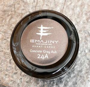 EMAJINY エマジニー カラーワックス 24A コンクリートグレイアッシュ