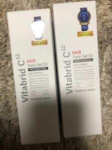 2本ビタブリッドCヘアー 発毛促進剤ビタブリッドジャパン ビタブリッドCヘアートニックセットEX 110mg 育毛剤