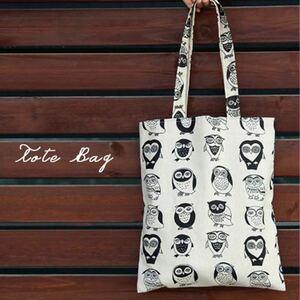 トートバッグ ハンドバッグ バッグ 肩掛けバッグ 肩掛け 幸運 綿 裏地なし フクロウ レジバッグ かわいいバッグ 幸運アイテム