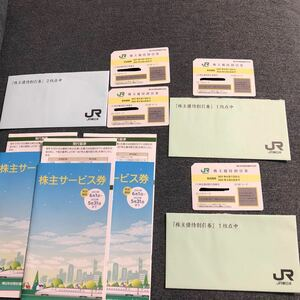 【新券】東日本旅客鉄道 株主優待割引券(JR東日本) 4枚 2022年5月31日まで