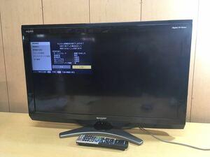 ● SHARP AQUOS 32V型 液晶テレビ LC-32E7 ハイビジョンパネル リモコン CASカード付き 動作確認済