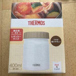 新品  サーモス 真空断熱 スープジャー THERMOS 400ml 白
