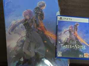PS5 Tales of ARISE プレステ5 テイルズ オブ アライズ プレイステーション5 特典クリアファイルつき