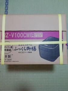 日立 炊飯器 5.5合 圧力 スチームIH ふっくら御膳 RZ-V100CM-R