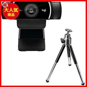 限定価格! ブラック C922n フルHD 1080P ウェブカメラ ウェブカム ストリーミング 自動フォーカス ロジクーYD1K