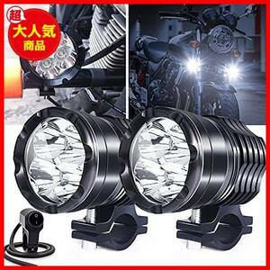 X-STYLE バイク ヘッドライト 補助灯 40W 3モード切替 Hi/Lo/ストロボ ledフォグランプ 作業灯 12V 24V対応 プロジェクター スポットライト
