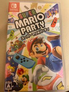 スーパーマリオパーティ Nintendo Switch 中古 美品