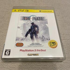 【PS3】 ロスト プラネット エクストリーム コンディション [PS3 the Best/再廉価版] BLJM-55014
