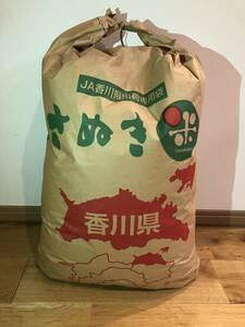 令和3年産新米 讃岐産コシヒカリ 玄米10Kg 農家より直送