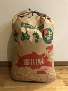 令和3年産新米. 讃岐産コシヒカリ 玄米20Kg 農家より直送