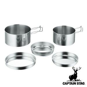 キャプテンスタッグ(CAPTAIN STAG)☆キャンピング食器5点セット ステンレス製