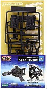 コトブキヤ ウェポンユニット M.S.G プラモデル用パーツ ノンスケール モデリングサポートグッズ ハンドガトリングガン MW