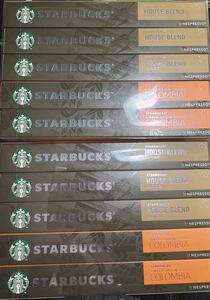 Starbucks スターバックス ネスプレッソ カプセル5種セット 100個
