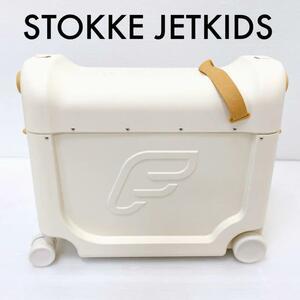 STOKKE ストッケ ジェットキッズ ベッドボックス ホワイト JETKIDS BY STOKKE