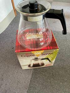 カリタ coffeeサーバー 500cc