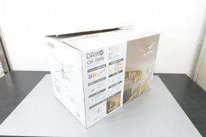 未使用品 ダイコー LED シーリングファン CSF-580W 電球色 5灯/4枚羽根 100V シーリングライト DAIKO リモコン付き