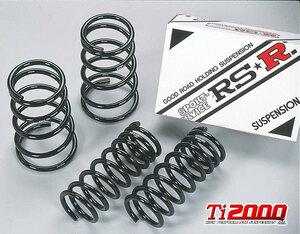 [RS-R_Ti2000 DOWN]AE111 カローラレビン_スーパーストラット車(2WD_1600 NA_H7/5~H12/8)用車検対応ダウンサス[T025TD]
