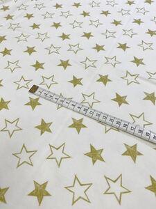 専用ニット生地★ゴールド星柄★スムース50cm