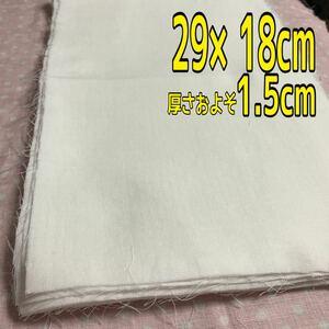 ダブルガーゼはぎれsetE 白 29×18cm厚さ1.5cm