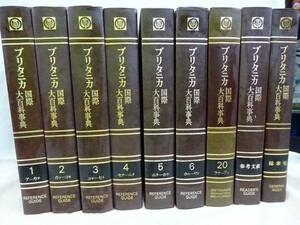 SET TBSブリタニカ国際百科事典 9冊セット まとめ売り 巻数バラ 正規品