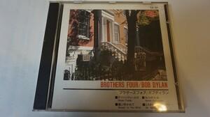 C0063/The Brothers Four Bob Dylan ブラザース・フォア ボブ・ディラン 4961590004341