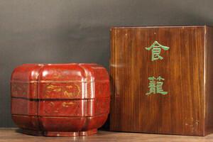 【無盡蔵】中国古美術 食篭 漆器 金描き 山水 大きな 共箱