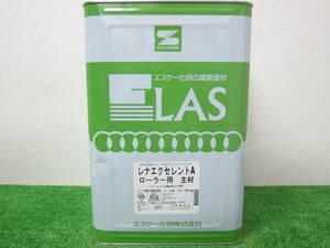 在庫数(1) 防水形複層塗材E ホワイト つや消し SK化研 レナエクセレントAローラー用 18kg