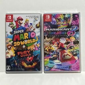 【新品】スーパーマリオ 3Dワールド + フューリーワールド マリオカート8 デラックス 2点セット(まとめて) Switch