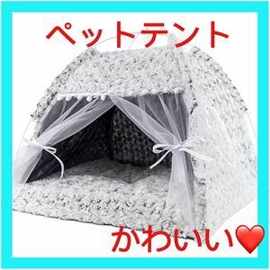 猫ベッド 犬ベッド ペットテント 猫テント キャットハウス