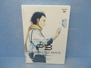劇場版ペルソナ3 -#3 Falling Down- [DVD]  9/29527