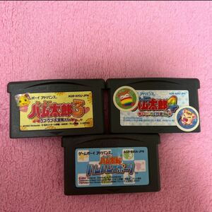 ゲームボーイアドバンス ソフト ハム太郎 3つセット