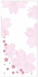 桜吹雪 5枚入 【Amazon.co.jp 限定】和紙かわ澄 さくら和紙 金封 万円袋 封筒 刷毛目鳥の子 桜吹雪 5枚入