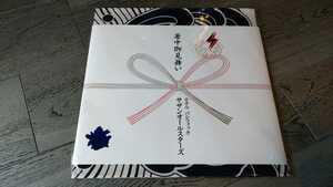 【限定品】ホテルパシフィック サザンオールスターズ LPレコード 新品未開封