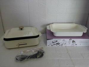 UA-44/BRUNO/コンパクトホットプレート/ホワイト/白/プレーンプレート+たこ焼きプレート+セラミックコート鍋