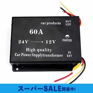 トラック用DC-DCコンバーター DC24V→12V 60A デコデコ変換 DC電圧変換器冷却ファン付