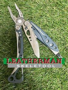 LEATHERMAN SKELETOOL Blue レザーマン スケルツール マルチプライヤー ツールナイフ