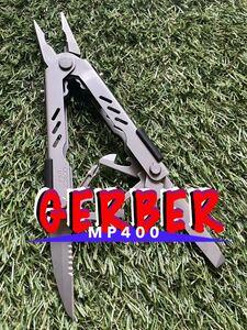 GERBER MP400 Silver ガーバー マルチプライヤー マルチツール ツールナイフ