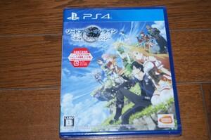 PS4 ソードアート・オンライン -ホロウ・リアリゼーション