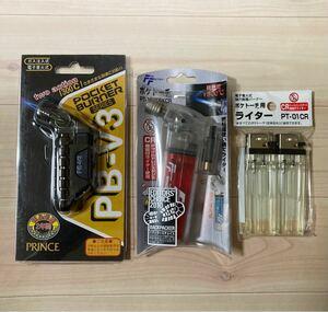 プリンス ポケットバーナー PB-V3 ベロア+ 新富士バーナーポケトーチ セット