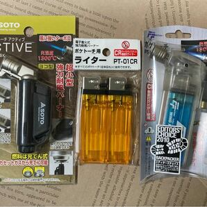 SOTO マイクロトーチ ACTIVE ST-486BK + ポケトーチ セット