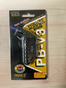プリンス ポケットバーナー PB-V3 ベロア