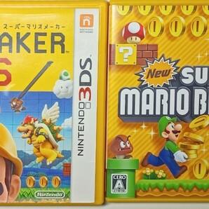 New スーパーマリオブラザーズ 2 & マリオメーカー 3DS セット