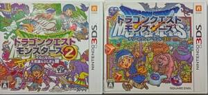 ドラゴンクエストモンスターズ1 - 2 3DS
