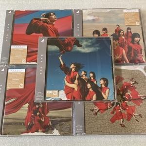 送料無料)3rdシングル 流れ弾 櫻坂46 初回仕様限定盤ABCD+通常盤 計5枚 CD+Blu-ray