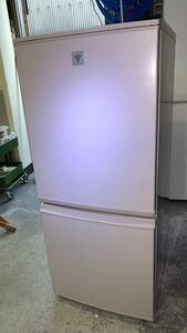 SHARP 冷凍冷蔵庫 プラズマクラスター SJ-PD14A-C 1人暮らし